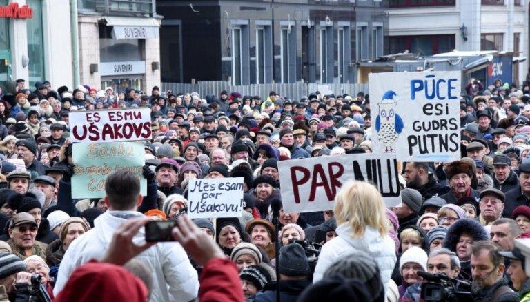 Ушаков на митинге: я не совершал ничего противозаконного