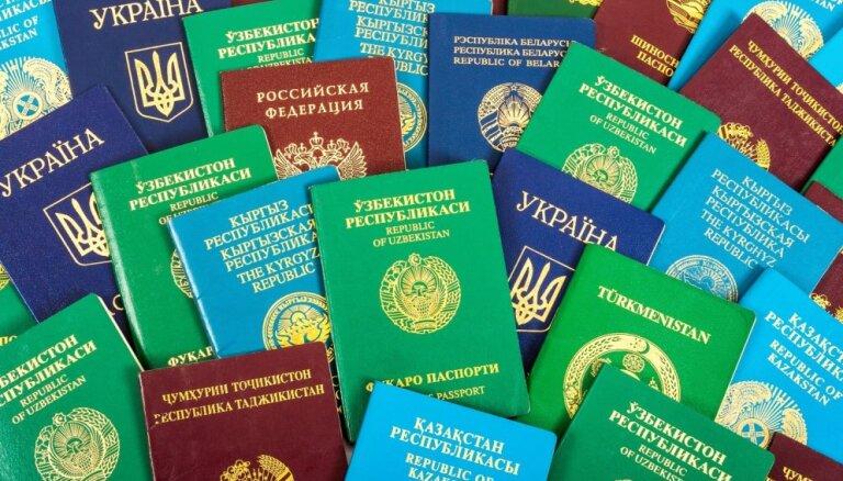 Гражданство в обмен на инвестиции: 15 стран с самыми дорогими паспортами