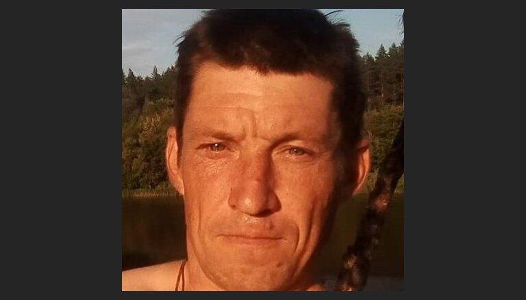 Полиция разыскивает пропавшего без вести 38-летнего мужчину