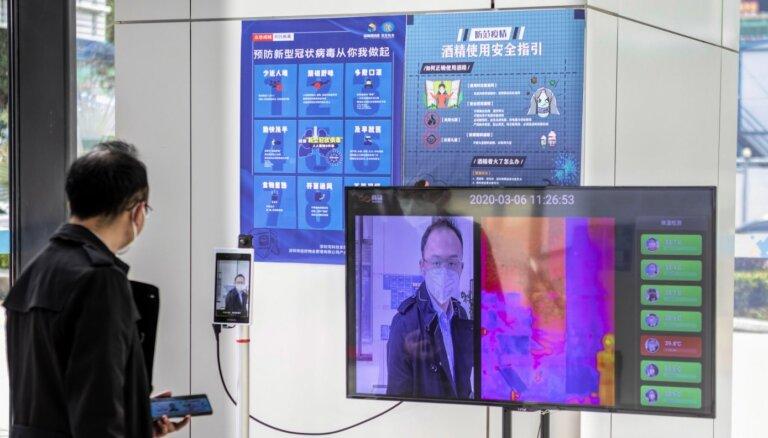 Bloomberg: Цифровая слежка во время пандемии помогает, но программы будет сложно остановить