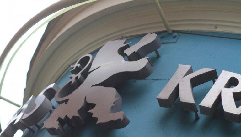 Apgabaltiesa 'Krājbankas' civillietā apmierina prasību par 15 miljonu eiro piedziņu no bijušās valdes