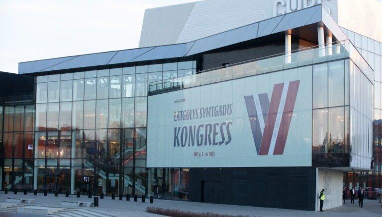 Deputāti kritiski par Latgales simtgades kongresa rezolūciju; turpinās diskusijas