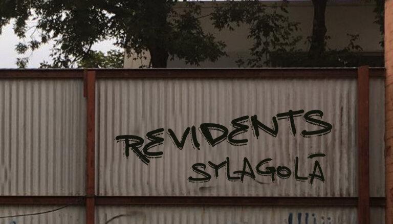 """В Даугавпилсе поставили """"Ревизора"""" на латгальском языке"""