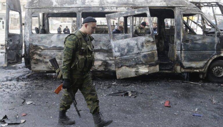 Латвия заявила, что не будет поставлять Украине оружие