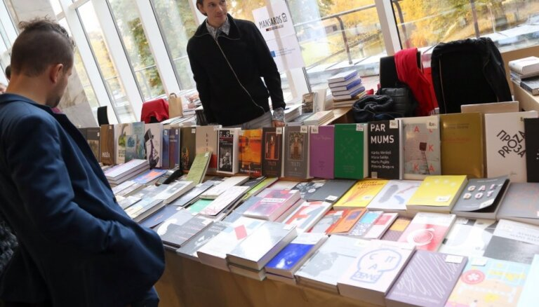 Rīgas Grāmatu svētki – programma un īpašie notikumi