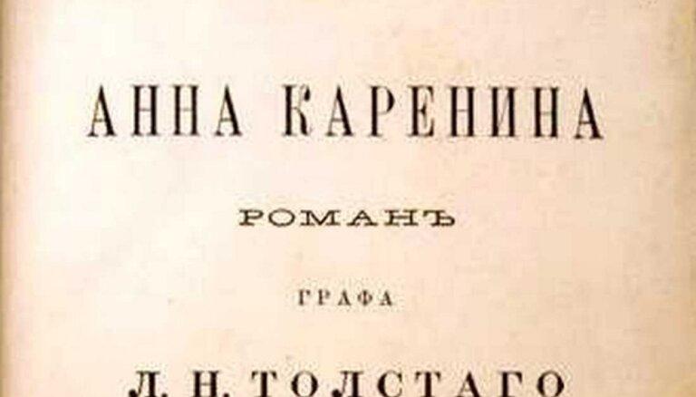 Светская львица Анна Каренина. Каким будет первый российский сериал для Netflix