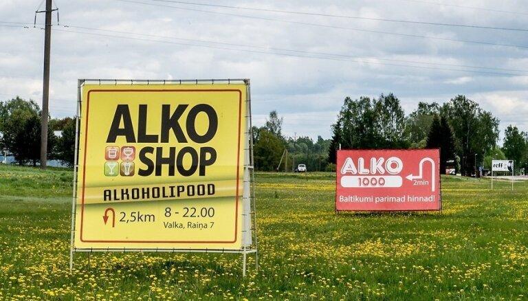 Эстонцы массово покупают эстонский алкоголь в Латвии: объем продаж взлетел в 70 раз
