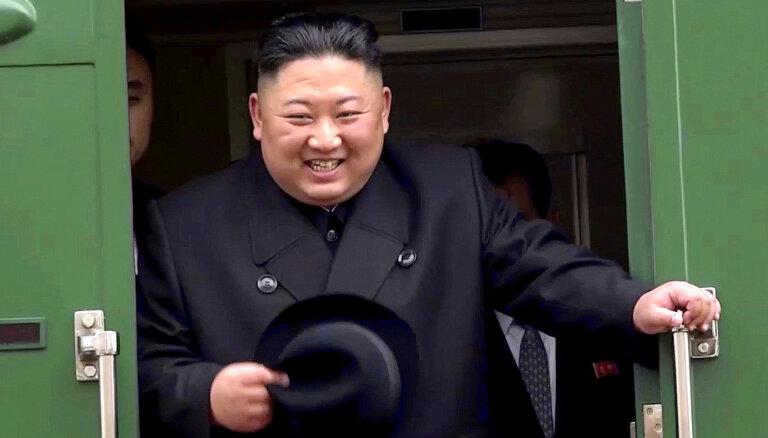 Ким Чен Ын избран генсеком Трудовой партии Кореи