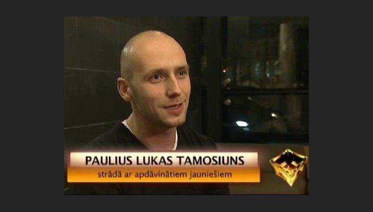 Igauņi un lietuvieši - vienotāki?