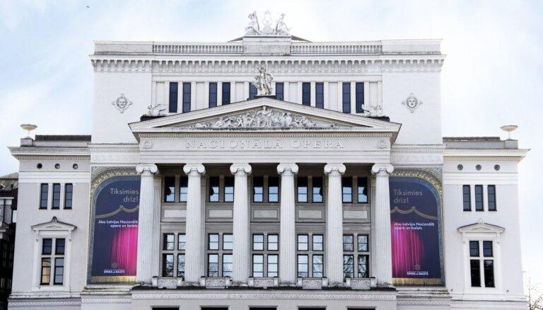 В Национальной опере ради экономии средств отключили отопление и лифты