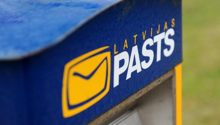 Отделения Latvijas pasts в рамках эксперимента перейдут на новый график работы