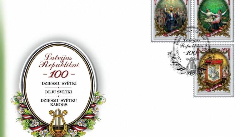 Prezentēs Dziesmu svētkiem veltītas Latvijas simtgades pastmarkas