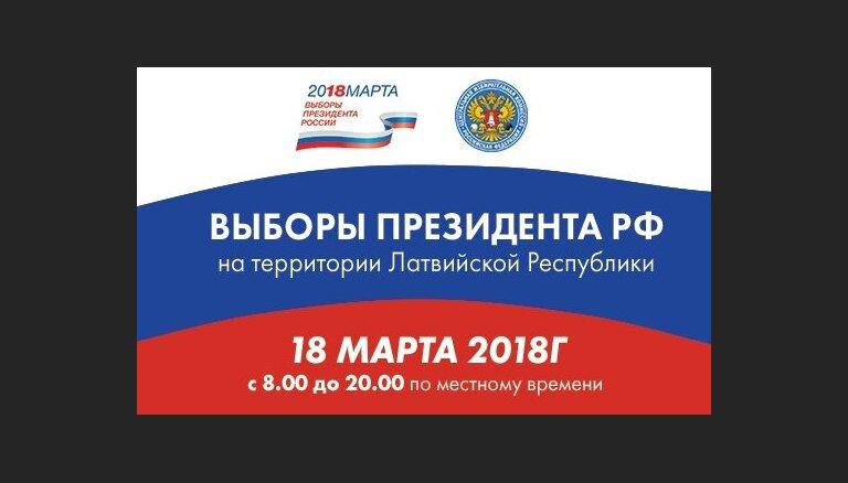 Уважаемые граждане российской федерации!