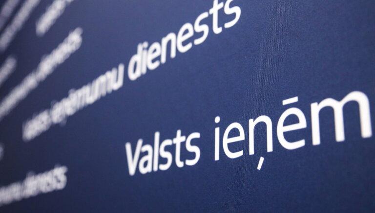 VID идет на уступки: срок подачи обязательной декларации продлен до 9 июня