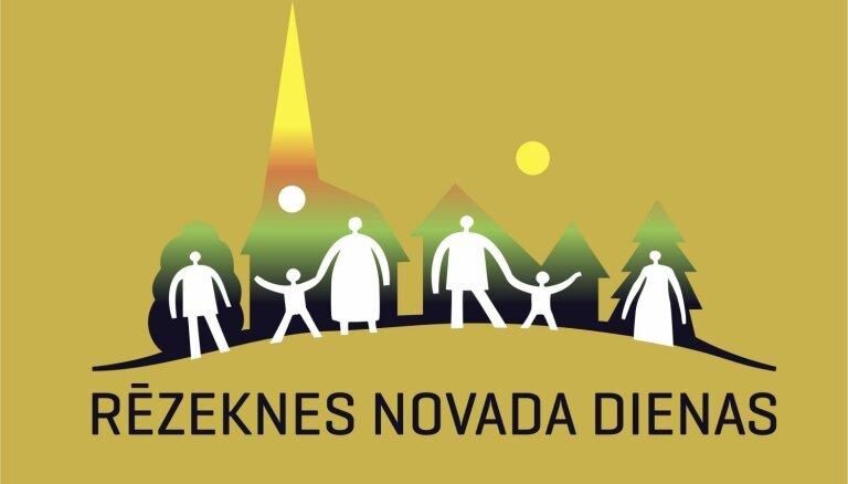 Aicina Rēzeknes novada dienas 2019