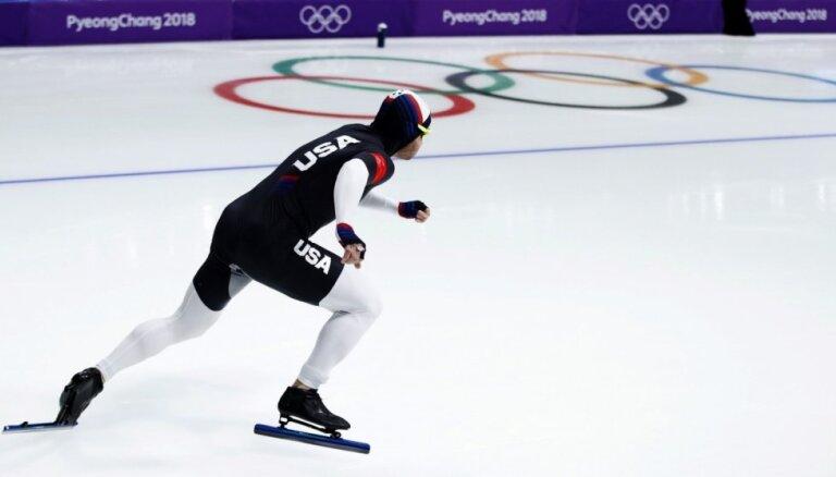 XXIII Ziemas olimpisko spēļu rezultāti ātrslidošanā vīriešiem 1500 metru distancē (13.02.2018.)
