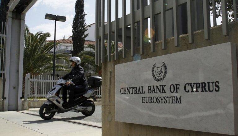 Кипр не договорился с МВФ о спасении банков