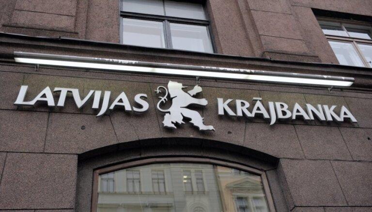 Предприниматели Юрмалы призывают бойкотировать администратора Krājbanka за издевательство над Паулсом