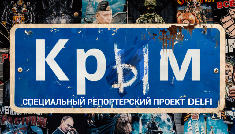 Репортаж из Крыма. Желтые листья опадают, cиние — остаются