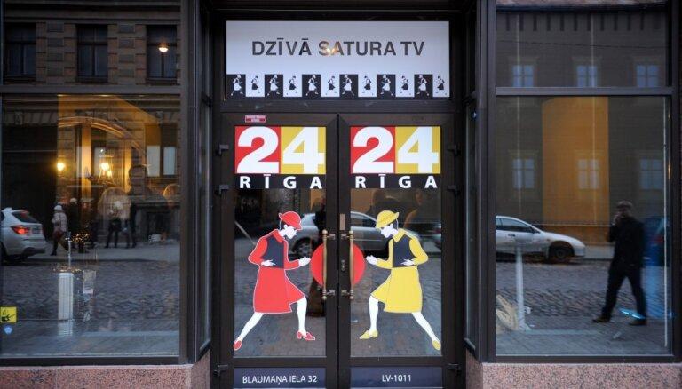 Portāls 'la.lv' tiek apvienots ar 'Rīga TV24'