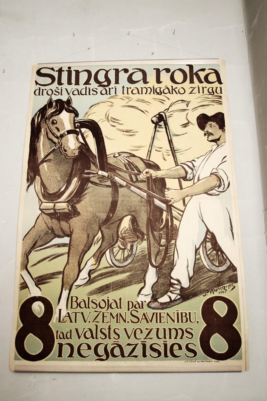 Уникальная коллекция предвыборных плакатов и карикатур 1920-х годов