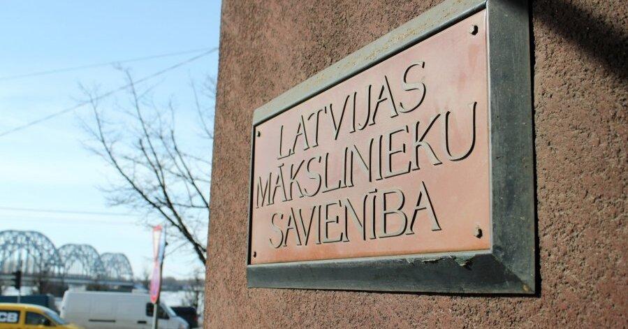 Latvijas Mākslinieku savienības kongress