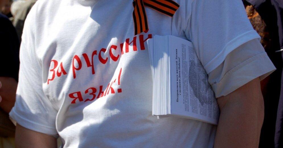 Климкин усомнился в значимости русского языка