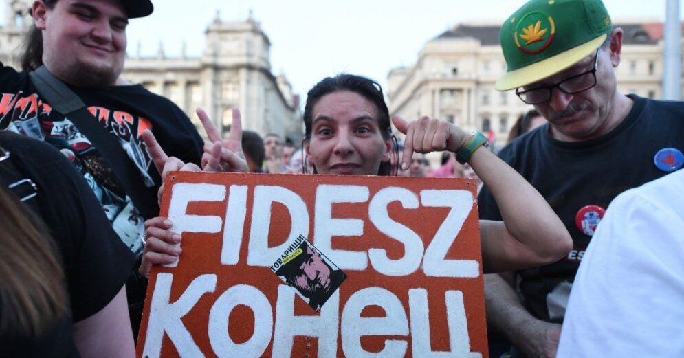Сорос решил закрыть отделение своего фонда в Венгрии