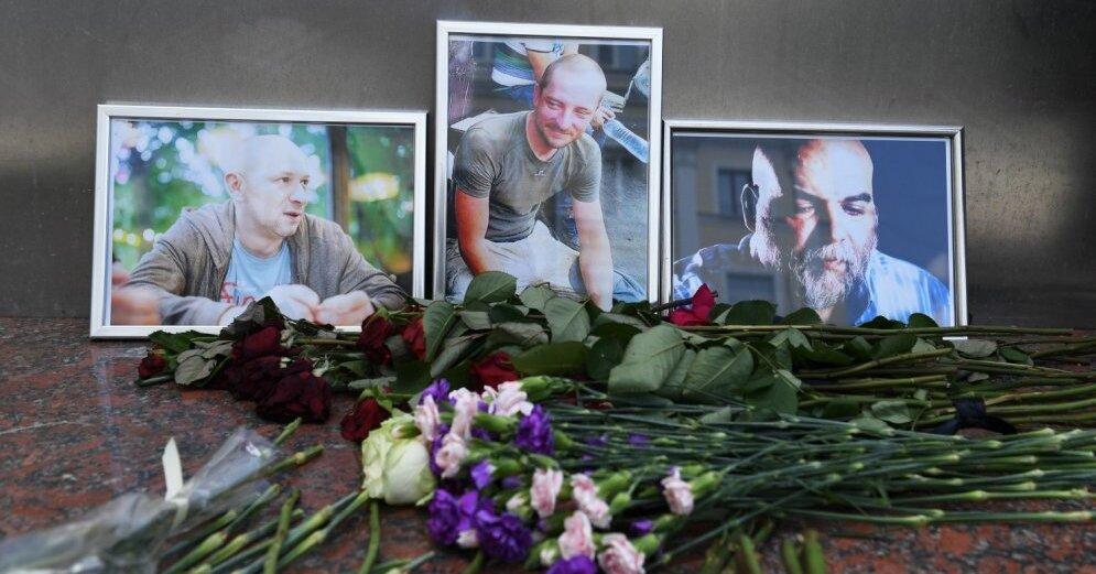 Убийство российских журналистов - часть плана