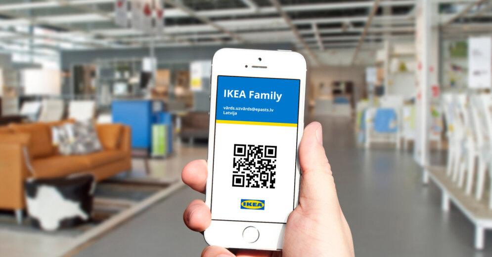 В Латвии начал работу интернет-магазин IKEA