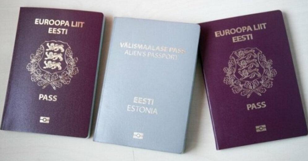 В Эстонии дети неграждан смогут получить эстонское гражданство