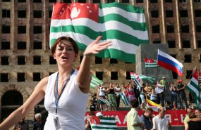 Abhāzija