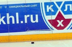 Kontinentālā hokeja līga (KHL)