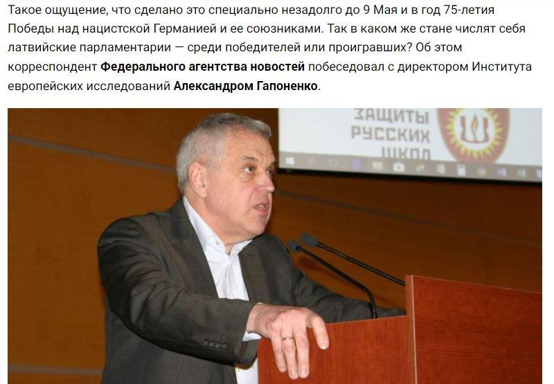 Ekrānuzņēmums no Riafan.ru
