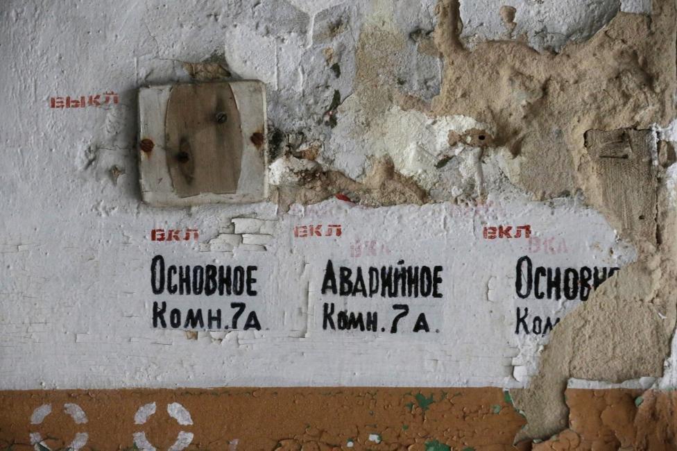 """Reuters про бывшую базу ракет Р-12 в Зелтини: """"В Латвии живут призраки холодной войны"""""""