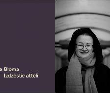 Elvīra Bloma